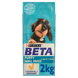 Beta Puppy Small Breed Chicken food