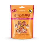 Pet Munchies Chicken Dumbbells
