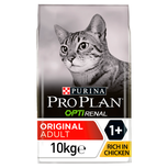 Pro Plan Cat Adult Chicken & Rice Dry Cat Food - 10kg