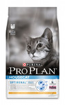 Pro Plan Cat Adult House Cat Dry Cat Food - 3kg