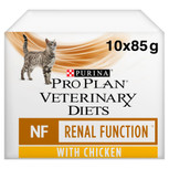 Purina Vet Diet Feline chicken food