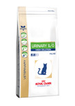 Royal Canin Feline Urinary S/O High Dilution Dry Cat Food - 3.5Kg