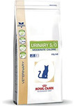 Royal Canin Feline Urinary S/O Moderate Calorie Dry Cat Food - 7Kg