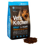 Vet's Kitchen Chicken rice dog food